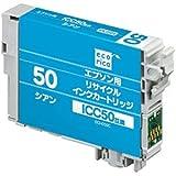エコリカ エプソン用リサイクルインク(シアン)ICC50 ECI-E50C
