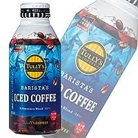 伊藤園 タリーズコーヒー BARISTA's アイスコーヒー
