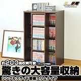 本棚 スライド書棚 スリム シングル スライド式本棚 木製 本棚 ブックシェルフ ラック コミック 文庫 収納 幅60cm (ナチュラル)