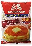 森永製菓 ホットケーキミックス 800g (2入り)