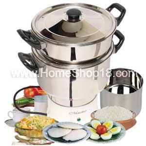 Maestro Multi Cooker - MC2 Plus