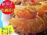 数の子屋さんがつくった松前漬けセット【北海道名産品】