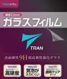 TRAN(R) トラン 【薄型】液晶保護ガラスフィルム ガーミン 235J 230J フォアアスリート対応 薄型0.26mm 9H超高硬度 気泡が入りにくい 透明クリアタイプ for Garmin ForeAthlete (235J 230J)