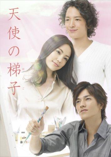 ドラマスペシャル 天使の梯子 [DVD]
