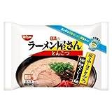 日清冷凍食品 日清のラーメン屋さん とんこつ ×20個
