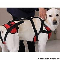 大型犬用歩行補助具 ドッグウォーカー専用ハーネス