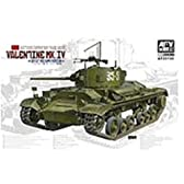 1/35 バレンタイン歩兵戦車Mk.IV ソビエト軍仕様 AF35199