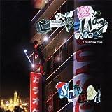 サヨナラ 愛しのピーターパンシンドローム/rainbow rain(DVD付)