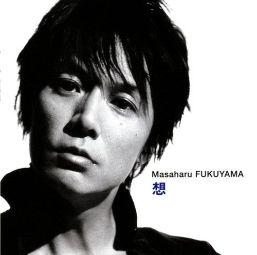 福山雅治 - 想 ~new love new world~(初回限定盤A)(DVD付)
