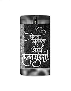 OnePlus One nkt-04 (7) MobileCase by Leader