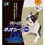 (まとめ買い)ネオシーツDX超厚型 +カーボン レギュラー 88枚×3セット