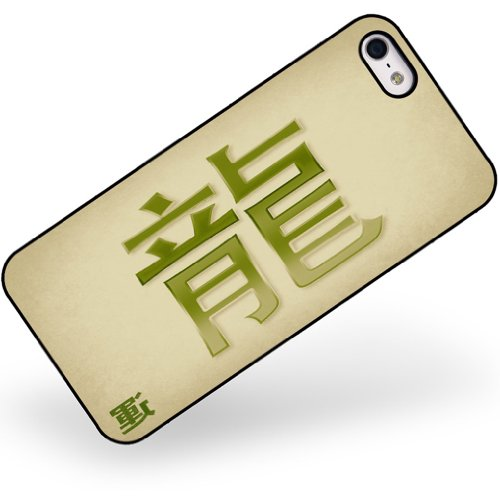 Rubber Case for iphone 5 5s Dragon Chinese characters, green letter – Neonblond