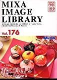 MIXA IMAGE LIBRARY Vol.176 春の料理2