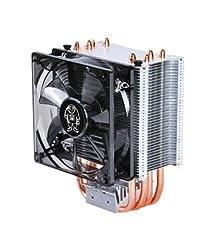 Antec CPU Cooler A40