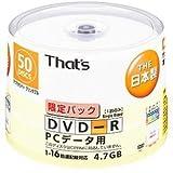 太陽誘電製 That's DVD-Rデータ用 16倍速4.7GB アクアホワイト ワイドプリンタブル スピンドルケース50枚入 DR47AWYA50BN2