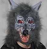あんたも今日から狼男!! 妙にリアルなフェイスマスク