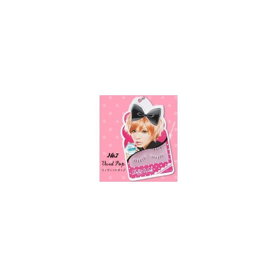 Koji Dolly Wink Eyelash By Tsubasa Masuwaka Vivid Pop07 On Popscreen