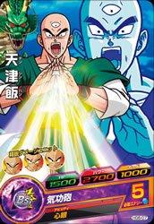 ドラゴンボールヒーローズ 6弾 天津飯 【気功砲】 (HG6-07)