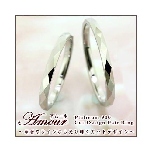 結婚指輪 マリッジリング プラチナ 2本セット 2mm幅 ペアリング カップル ペア カットリング 指輪 地金リング レディース リング プラチナ Pt 重ね着け 重ねづけ リング