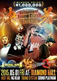 決着-Settlement Sound Clash 2015-[DVD]