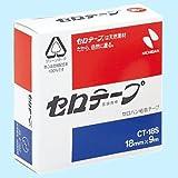 セロテープ小巻 18mm×9m CT-18S