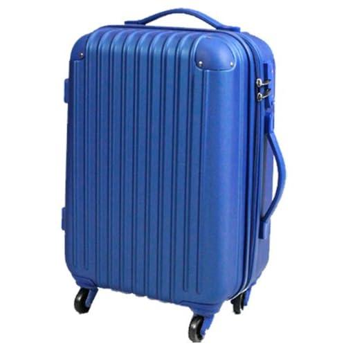 スーツケース ABPC-3 L 青