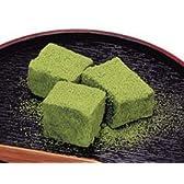 わらび餅(抹茶) 1kg(約60個入)