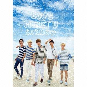 Boys Meet U (先着特典スクラッチシート付)(初回生産限定盤)(CD+DVD)