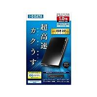 I-O DATA USB 3.0/2.0接続 ポータブルハードディスク 「超高速カクうす」 ピアノブラック 1.0TB HDPA-UT1.0XK