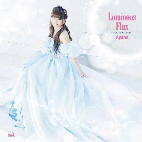 Luminous Flux【通常盤】