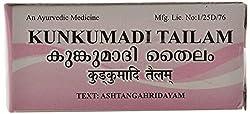 Kottakkal Arya Vaidya Sala Kunkumadi Tailam - 10 Ml Bottle