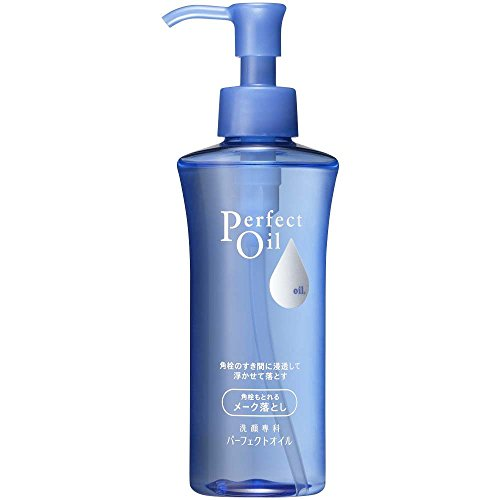 shiseido-ft-senganseka-hypoallergenic-perfect-oil-facial-cleansing-oil-150ml-japan-import