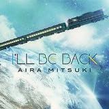 time machine-Aira Mitsuki