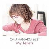 奥華子BEST -My Letters- (通常盤)