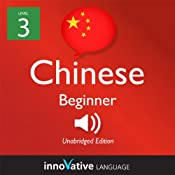 Learn Chinese with Innovative Language's Proven Language System - Level 3: Beginner Chinese: Beginner Chinese #5 |  Innovative Language Learning