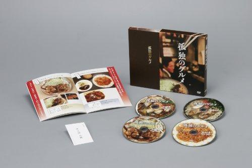 孤独のグルメ DVD-BOXの画像