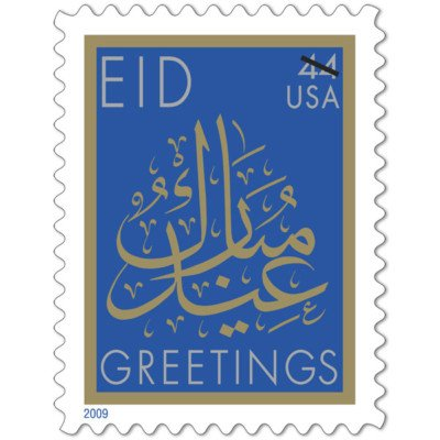 EID sheet of 20 x 44 Cent US Postage Stamps