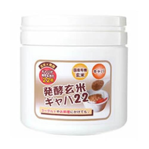 発酵玄米ギャバ22 240g