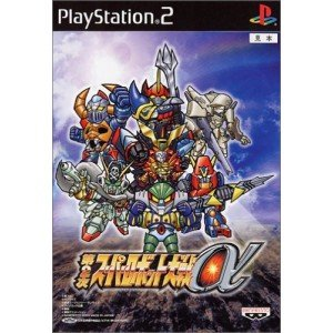 41gSotYAn1L Cheap Buy  Super Robot Taisen Alpha 2nd [Japan Import]