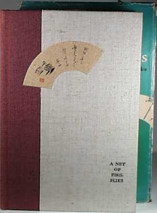 A Net of Fireflies: Japanese Haiku and Haiku Paintings