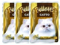 Bellotta Cat Food Gatto Seafood Platter 85 g (3 packs)