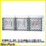 日本ボデーパーツ工業 JB角型LEDテールランプ3連 JB JBPRO NBI