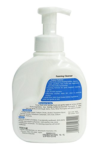 Pigeon Liquid Cleanser Foam Type (700ml)