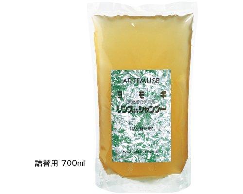 三興物産 よもぎリンス IN シャンプー 詰替用 700ml