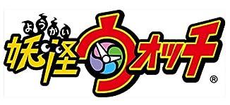 妖怪ウォッチ 妖怪おみくじトランプ メリケン対ジャポン!レジェンド妖怪大激突!