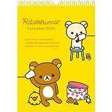 リラックマ 2011年壁かけカレンダー B4 イエロー CD-23801