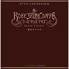 �uROSE GUNS DAYS�vSound Tracks1�@-���̓I�����^-