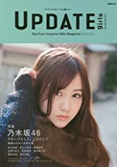 UPDATE girls Vol.2 (�Ԥ�MOOK)