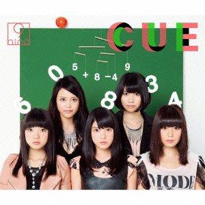 9nine – CUE