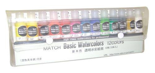 マッチ ベーシックカラー13色セット